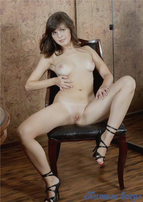 Зариночка - анальный секс