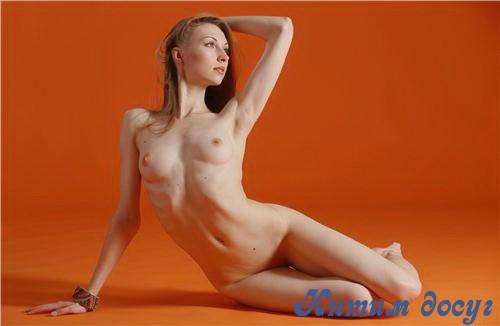 Зоря46 - секс в чулках