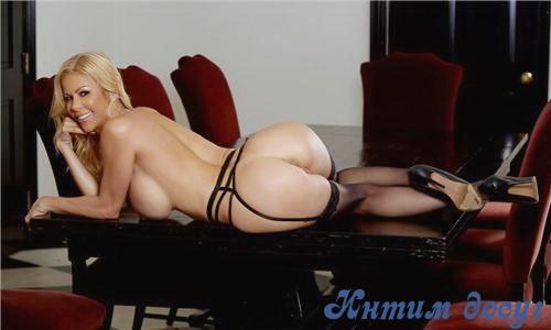 Эротический массаж в белгороде на дому