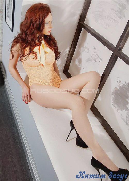 Проститутки за тысячу рублей теплый стан