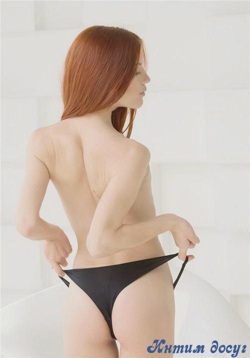 Аврорка фото 100% - тантрический секс