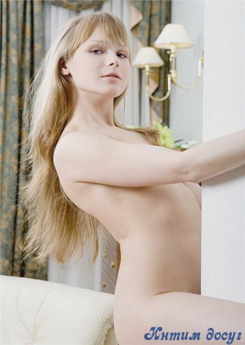 Люци: шведский массаж