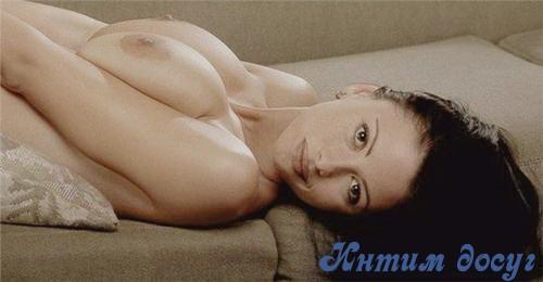Зоша real 100%: эротический массаж
