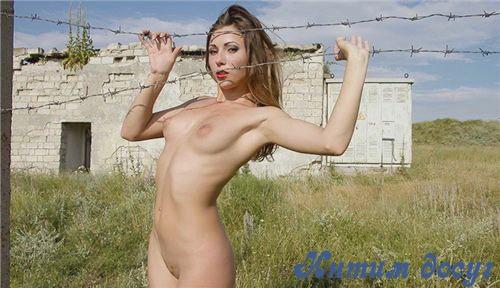 Проститутка волгоградской области