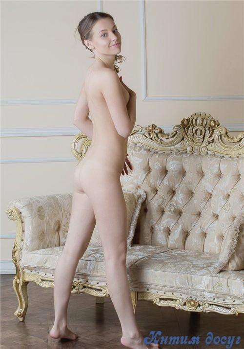 Фото новой праститутки вики в альметьевске