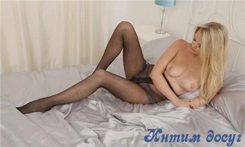 Проститутка подолски 1000руб