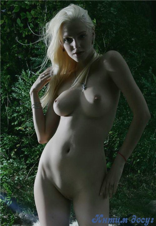Гаянэ: Проститутку мама дочь кончить на грудь bdsm