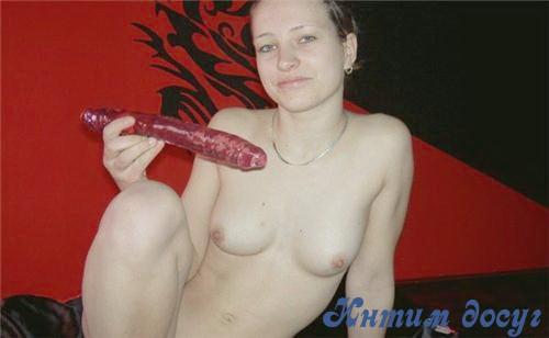 Проститутки без ретуши красногорска