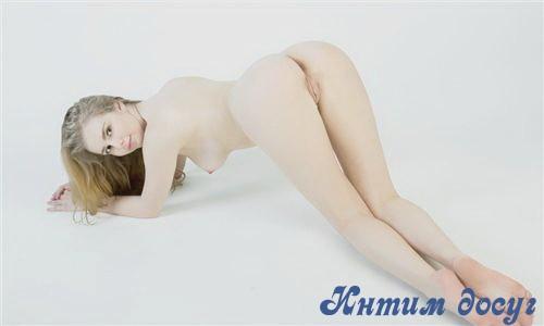Мима секс-игрушки
