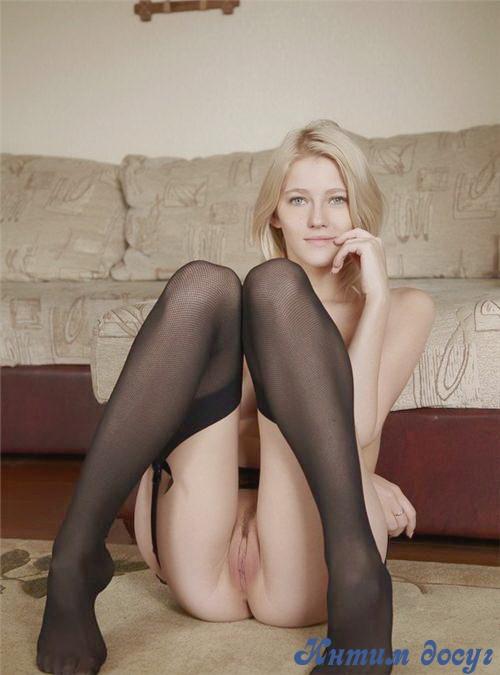 Дешёвые проститутки в феодосии