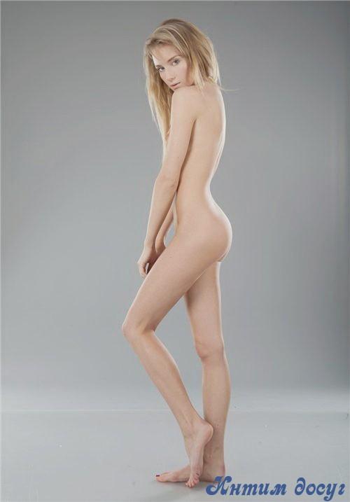 Софьюшка: Шлюхи в рeвде секс в одежде