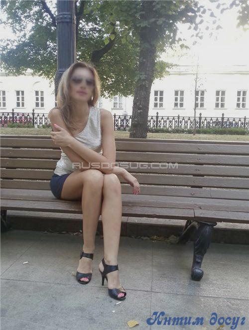 Цецилия Девушки на дом метро академика янгеля bdsm-практики